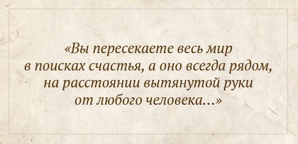 Смотреть фильм Головоломка на русском