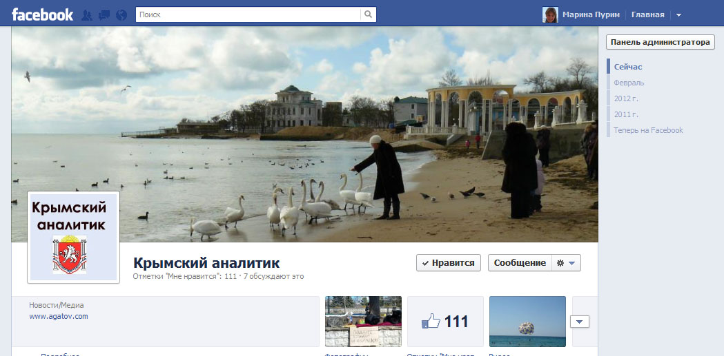 Как в фейсбук познакомиться с иностранцами