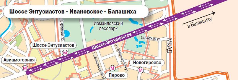 ипотека маршрут шоссе интузиастов в измайловское щоссн регулярно обновляемая таблица