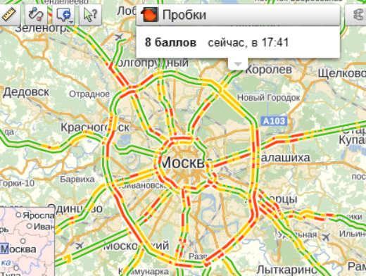 Пробки в Москве сейчас Яндекс пробки Москвы онлайн