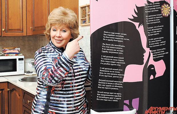 Песни Ларисы Рубальской