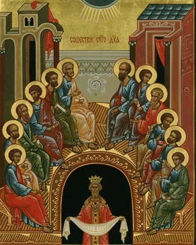 Доклад на тему праздник святой троицы 9170
