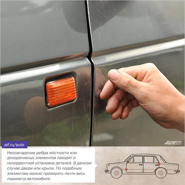 Как при покупке автомобиля узнать арестована ана или нет