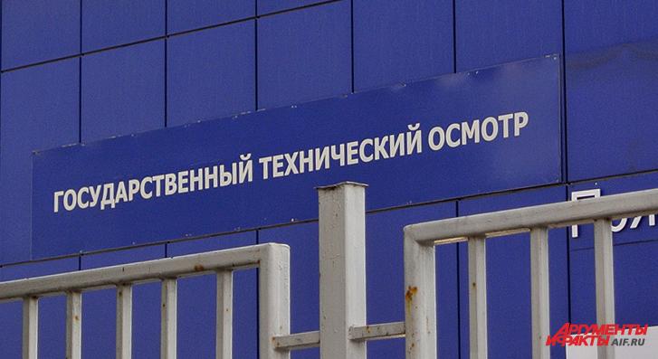 Где пройти тестирование на знание русского языка для гражданства - 44