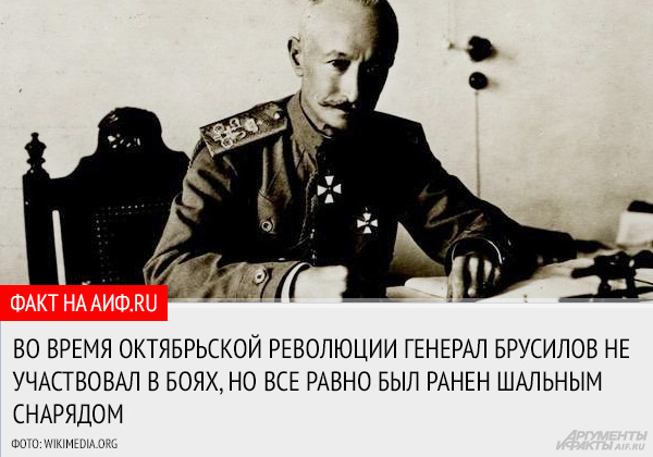 http://www.aif.ru/pictures/201308/fact-article-520-3922_br2.jpg
