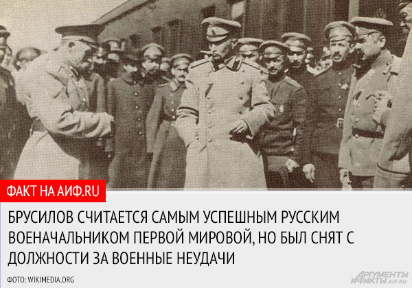 http://www.aif.ru/pictures/201308/fact-article-520-3922_br3.jpg
