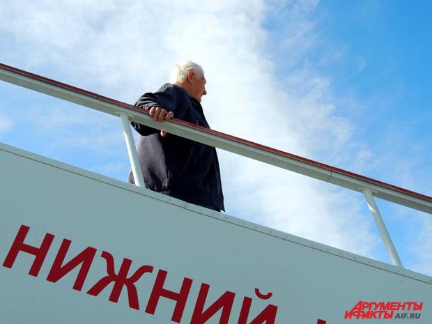 Рэм Чернышев прибыл в родной город