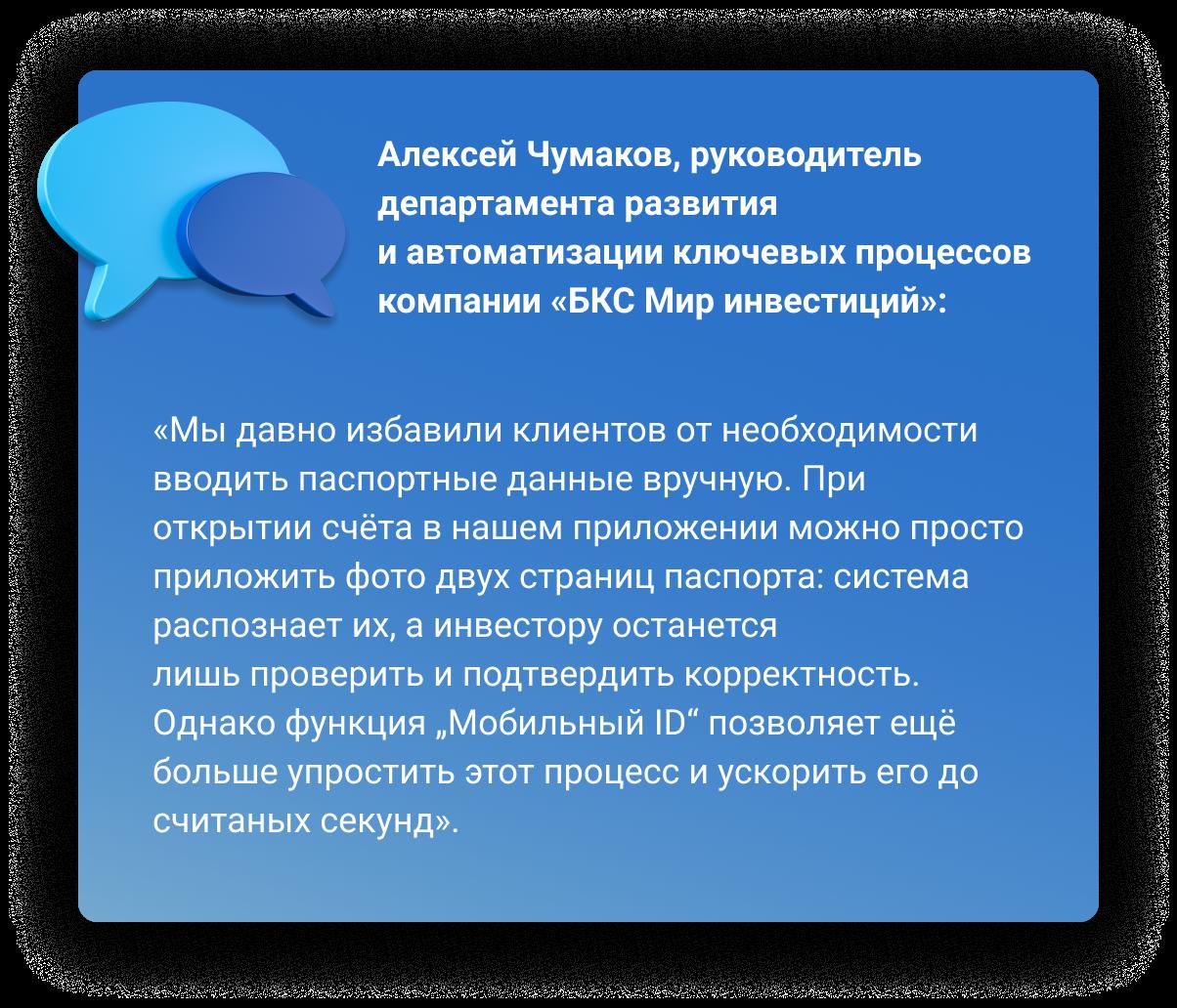 Тариф «Свобода слова» от МегаФон - описание тарифного ...